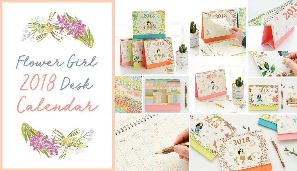 Flower Girl 2018 Desk Calendar