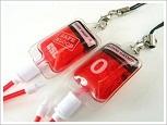 Bloodtype Keychain