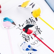 Magnetic Long Tail Bookmark Bird