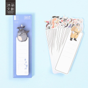 Fans of Ghibli Paper Bookmark Set