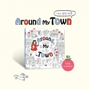 Around My Town Coloring Book