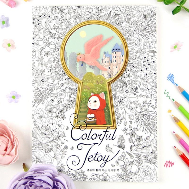 Jetoy Cat Coloring Book Panmomo Belanja Online Barang