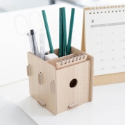 Muyu DIY Small Pencil Box
