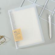 Simple Matte Cover File Binder