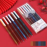 Shands Retro Color Gel Ink Pen