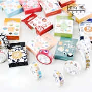 Everything Japan Masking Tape 15mm