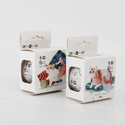 Masking Tape Lazy Cat 3cm