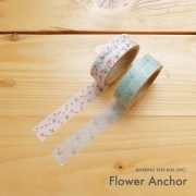 Masking Tape Box Flower Anchor