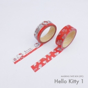 Masking Tape Box Hello Kitty 1