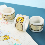 Masking Tape Cute Pets Label 3cm