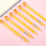 Cuddly Duck Cute Mechanical Pencil