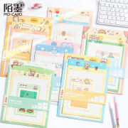 Life Adventure Memo Paper Collection