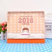 Momoi 2016 Calendar