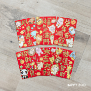 Money Envelope Set 2019 Chinese New Year