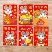 Money Envelope Set 2020 Chinese New Year