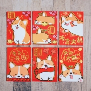 Money Envelope Set Happy Corgi