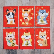 Money Envelope Set Lucky Dog