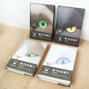Miaomi Class Hardcover Mixed Notebook A5