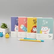 Japan Mascot Mixed Notebook