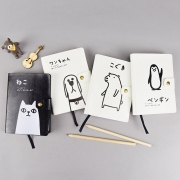 Black White Animal Leather Mixed Notebook