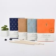 Master Key Leather Mixed Notebook
