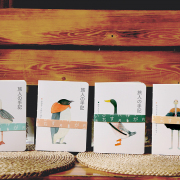 The Traveling Bird Mixed Notebook