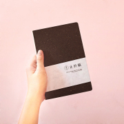 Our Story Begins Minimalist Plain Notebook
