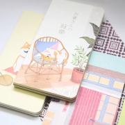 Country Side Shiba Inu Slim Plain Notebook