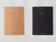 Timeless Series Plain Notebook B5