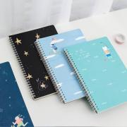 Fly Like a Bird Spiral Ruled Notebook B5