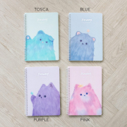 Downy Fluffy Spiral Ruled Notebook