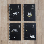 Fly Me to the Moon Spiral Ruled Notebook