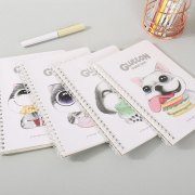 Glutton Cute Pet Spiral Ruled Notebook
