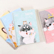 Plushy Animals Spiral Ruled Notebook B5