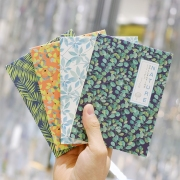Nature Collection Plain Notepad