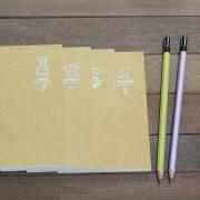Wildlife Plain Notepad