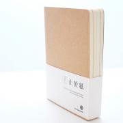 Plain Pocket Notes Set