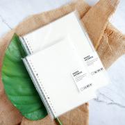 Panmomo File Binder Notebook