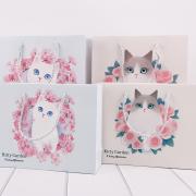 Kitty Garden Fancy Paper Bag