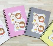 Peekmybook Game of Love Couple Handbook