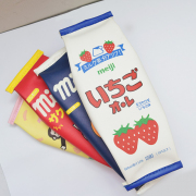 Milky Candy Flat Pencil Case Value Edition