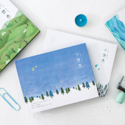 Little World DIY Photo Album