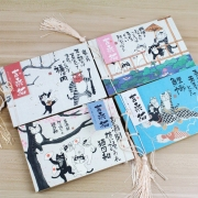 Ceremony Cat Kraft Paper Plain Notebook