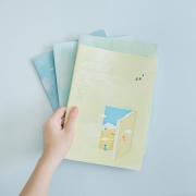 Daydream Girl Daily Planner B5