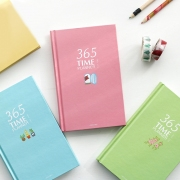Free Time 365 Daily Planner