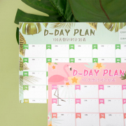Tropical Style 100 Days Project Planner