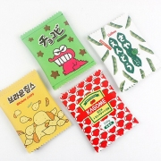 Yummy Snacks Flat Pouch