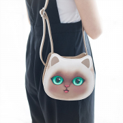 Miaomi Class Leather Sling Bag