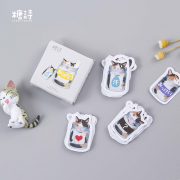 Cat in Jar Deco Sticker Pack