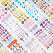 Look at The Sky Diary Deco Stickers